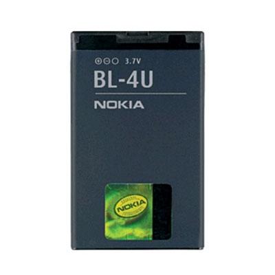 Original Battery Nokia BL-4U Asha 311 (Bulk)