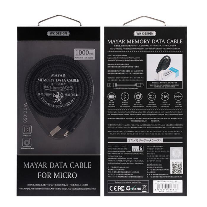 Charging Cable WK i6 Gold 1m Mayar WDC-050