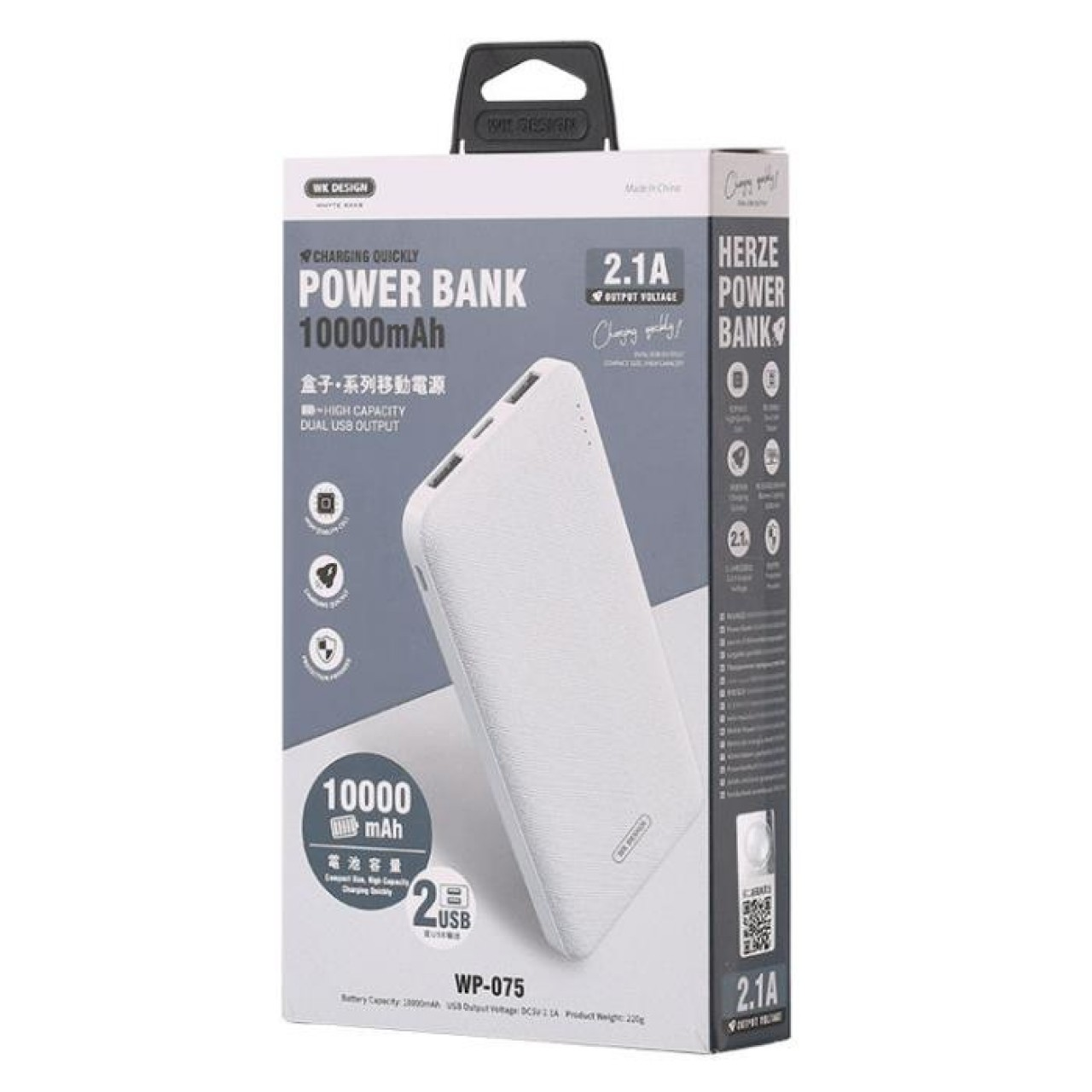 Power Bank WK 10000mAh HERZE White WP-075